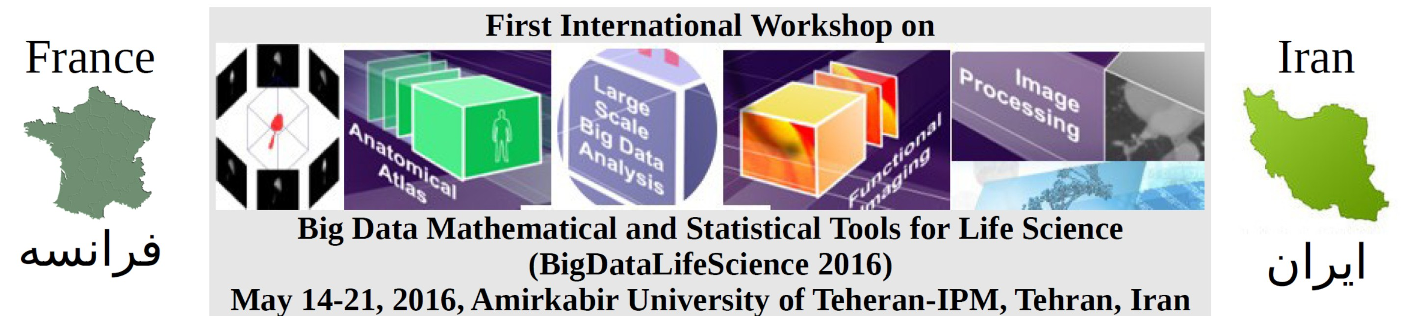 Geometric science of information complex system digital campus bigdatalifescience 2016 ccuart Gallery